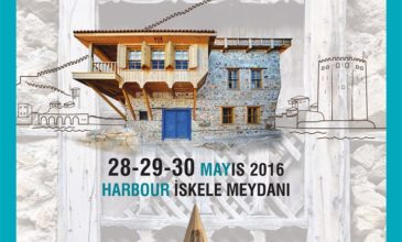 The 16th International Alanya Tourism and Art Festival