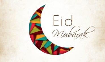 """Eid Mubarak """"İyi Bayramlar"""""""