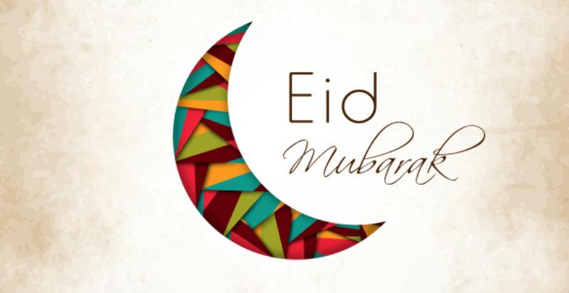 Eid Ul Fitr Mubarak Hd Image 2016 03 Wallpaper 2 Visit