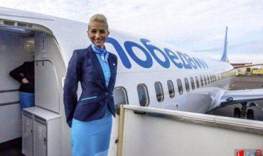 New scheduled flights to Gazipaşa