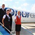 Onur Air flights to Alanya