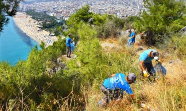 Clean City Alanya
