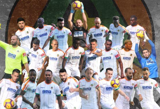ФК «Аланьяспор» 20/2019: билеты в продаже