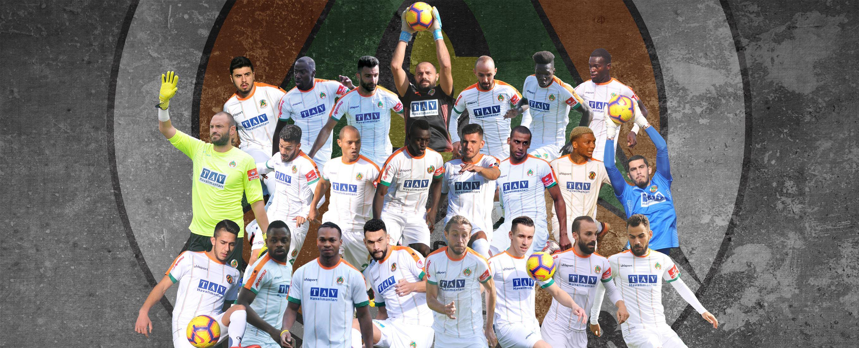 Leader Alanyaspor FC Against Fenerbah U00e7e Visit Alanya